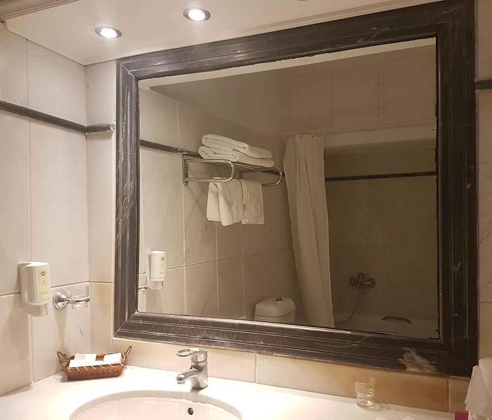 Marble Bathroom - Suite